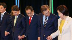 한국 민주주의의 '주적'은