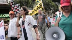 ΠΟΕΔΗΝ: Γερασμένο με πολλά προβλήματα το λιγοστό νοσηλευτικό