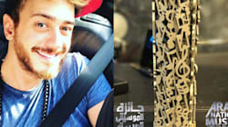 Saad Lamjarred remporte trois prix aux Arab Nation Music