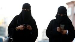 Η Σαουδική Αραβία εξελέγη μέλος της Επιτροπής του ΟΗΕ για τα δικαιώματα των