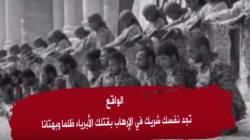 Le ministère de l'Intérieur met en garde contre les filières jihadistes sur les réseaux sociaux dans une vidéo