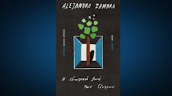 «Η ιδιωτική ζωή των δέντρων»: Κριτική του βιβλίου του Alejandro