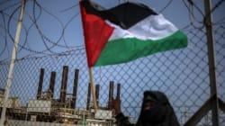Manifestation de solidarité avec les prisonniers palestiniens à