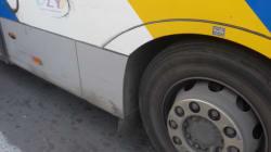 Δίωξη κατά 12 υπαλλήλων και στελεχών της ΣΤΑΣΥ: Φέρονται να προκάλεσαν ζημία ενός εκατ. ευρώ στον