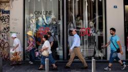 ΕΣΕΕ: Επιπλέον 8,8% εργατοώρες από τη λειτουργία των