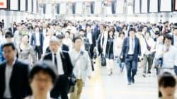 Φαινόμενο Johatsu: Δεκάδες χιλιάδες άνθρωποι εξαφανίζονται μυστηριωδώς στην Ιαπωνία. Οι