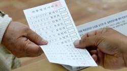 부산에서 대리투표 사건이