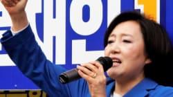 박영선이 '심상정 노동부장관' 설에 답한