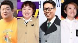 '님과함께2' 김영철·송은이가 새 커플로