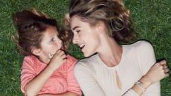Κοσμήματα ιδιαίτερης σημασίας για τον πιο σημαντικό άνθρωπο της ζωής μας, την Μητέρα