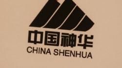 Συμφωνία Κοπελούζου και της κινεζικής Shensua για επενδύσεις 3 δισ.