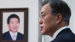 문재인 대통령은 강남을 품을 수