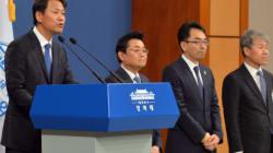 청와대가 전병헌·하승창·김수현 수석을