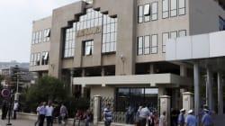 Sonatrach I: Mohamed Reda Meziane cachait un compte bancaire en Suisse selon les Panama