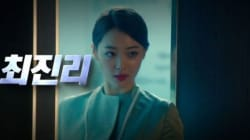 김수현·설리 출연 '리얼'의 티저 영상이