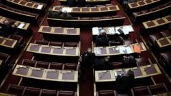 Live - Η συζήτηση του νομοσχεδίου με τα μέτρα και αντίμετρα στη