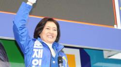 박영선 의원이 문 대통령 특사로 에콰도르에