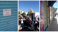 Al Hoceima: La mobilisation