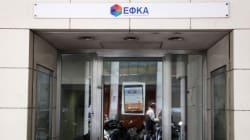 Συμμορία απέσπασε χρηματοκιβώτιο από γραφεία του ΕΦΚΑ στην