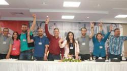 Tunisie: Voici la composition du nouveau bureau exécutif du