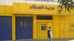 Ramadhan: Algérie Poste rassure ses clients sur la disponibilité des liquidités à travers tout le