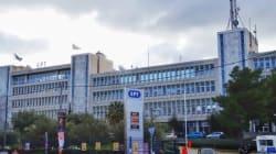 ΕΡΤ: Οι υπό παραχώρηση άδειες ιδιωτικών τηλεοπτικών σταθμών δεν μπορεί να ξεπεράσουν τις