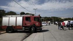 Έκρηξη με τραυματίες σε εταιρεία υγραερίου στον