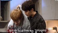 배우 김지석과 블락비 박경이 인스타에서 나눈