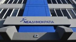 ΝΔ: Παραγωγική Ελλάδα με Τσίπρα δεν