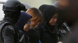 Στο ανώτατο δικαστήριο η υπόθεση των δύο γυναικών που κατηγορούνται για την δολοφονία του Κιμ Γιονγκ