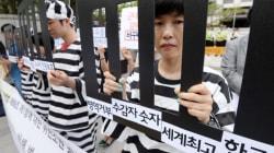 민주당 이철희·박주민이 대체복무법을