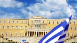Η ΕΟΚΕ ακούει τις απόψεις της ελληνικής κοινωνίας των πολιτών για το Μέλλον της