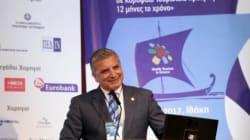 Διεθνές συνέδριο Ιθάκης: Ιδρυση Διεθνούς Κέντρου Τουρισμού Υγείας από ΚΕΔΕ και