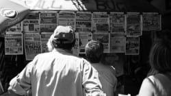 Διαψεύδει η Πήγασος δημοσιεύματα περί καταγγελίας δανειακών