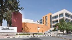 Ευρωπαϊκό Πανεπιστήμιο Κύπρου: Αυξημένες θέσεις εργασίας στην Φαρμακευτική σε παγκόσμιο