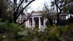Αθήνα σε Βρυξέλλες: Χωρίς ένταξη στο πρόγραμμα ποσοτικής χαλάρωσης η Σύνοδος Κορυφής είναι