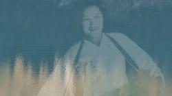 〈고려 아리랑:천산의 디바〉 떠도는 여인들의