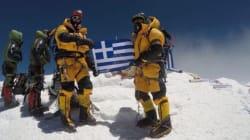 Ελληνική «εκστρατεία» στο Έβερεστ: Οι ορειβάτες που κατέκτησαν την κορυφή, στα 8.850