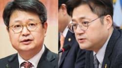 민주당이 MBC 사장에게 '물러나라'며 강하게