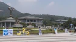 청와대 앞 1인 시위의 풍경이