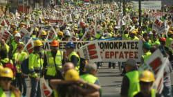 Στη διαιτησία κατά της «Ελληνικός Χρυσός» προσφεύγει το