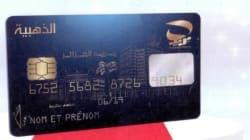 Algérie Poste invite ses clients à commander la nouvelle carte