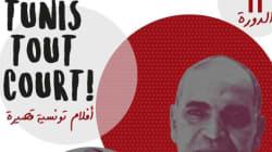 Faites le plein de courts-métrages tunisiens en marge de la 11eme édition de
