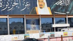 Κατάλογο με «τρομοκράτες» που υποστηρίζονται από το Κατάρ έδωσαν στη δημοσιότητα το Ριάντ και οι σύμμαχοί