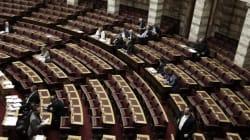 Ψηφίζονται στην Ολομέλεια τα τελευταία προαπαιτούμενα για το κλείσιμο της