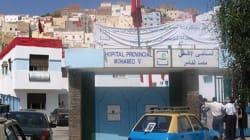 Al Hoceima: 520 millions de dirhams pour améliorer le système de santé dans la