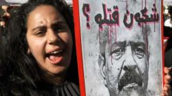Le Qatar, Rached Ghannouchi et Abdelhakim Belhaj seraient derrière l'assassinat de Chokri Belaïd, selon Sky News
