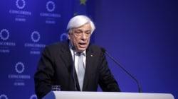 Παυλόπουλος: Η ΕΕ δεν θα είναι ποτέ πλήρης και αντάξια του ονόματός της χωρίς την