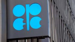Pétrole: l'OPEP prévoit la poursuite du rééquilibrage du marché durant le 2e