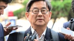 안경환 법무부 장관 후보의 '여성과 성매매'에 대한 생각을 자세히